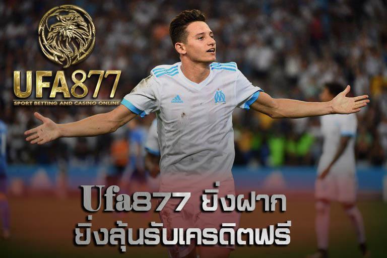 Tony United ควรลองและ