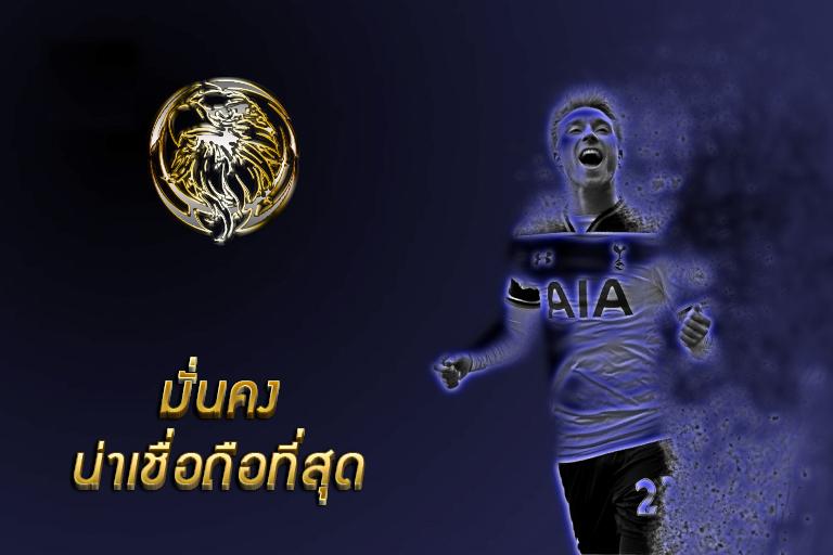 Thorgan Hazard ถ่ายโอนล่าสุด